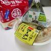 「Yahataすしべん宝達店」&「我が家食堂64」 なんか最近いろんな意味で力入らん~(?_?)