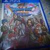 ドラクエ11、いざ冒険へ!! 【PS4】