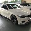 ビルシュタイン B16装着@BMW M4
