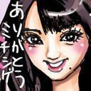 がおちゃブログ