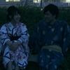 新テラスハウスネタバレ43話「Kiss and Tell」速人と理子浴衣デート!テラハ史上最大の炎上事件が!!!