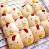お砂糖なし☆もっちりごはんパンで作るにわとりのちぎりパン