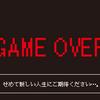ゲームUIデザインにオススメのフォント・書体を紹介