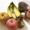 腸内環境を整えダイエット効果と幸せを手に入れる5つの方法