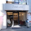 天王町・西横浜「Peel off(ピールオフ)」〜美容室が母体の高級感あふれるカフェ〜