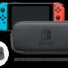 Nintendo Switch(ニンテンドースイッチ)用のキャリングケースが保護フィルム付きでコストパフォーマンス抜群なので紹介します