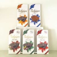 プラごみの出ないおやつ: ダーク板チョコ「The Belgian ベルジアン」