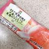 【グルメ】桃のアイスがメッチャ美味い(^^)