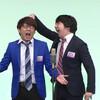 「M-1グランプリ2019」準々決勝敗退者・オススメの五組(11月19日東京予選)