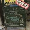 2017年2月9日 cinema staff @心斎橋Pangea