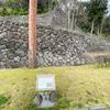 【金沢城めぐり】明治の石垣は明治時代に旧陸軍が造った石垣