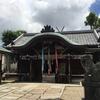 やりなおし神社。