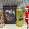 12月24日の雑記 聖夜に酒飲みながらゲームニュースを拾う