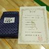 【卓球・大会まとめ】第1回年代別ダブルス・シングル卓球大会 新日本スポーツ連盟群馬卓球協議会