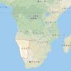 ナミビア一人旅の思い出(前編)