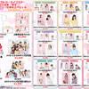 つばきファクトリー ライブツアー2019春・爛漫 メジャーデビュー2周年スペシャルのグッズが公開されました!