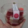【食】セブンイレブン『もっちりわらび餅 苺ミルク』を買ってみた。