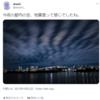 【地震雲】10月21~22日にかけて日本各地で『地震雲』の投稿が相次ぐ!10月23日に伊勢湾沖でM8.9の地震が発生するという予言も!『首都直下型地震』・『南海トラフ地震』に要警戒!