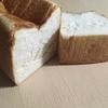 【エムPの昨日夢叶(ゆめかな)】第1688回『高級食パン専門店、偉大なる発明で素敵なブレックファーストを楽しんだ夢叶なのだ!?』[10月21日]