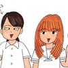 美絵子(南町支部・ベイサイドチーム)