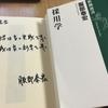 京都外大夏期FDで、服部さん@横浜国立大の講演を聞く