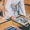 入会につながる書道教室の名刺の作り方(2つ折りタイプの名刺)