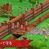 中世のヨーロッパ、イタリアが楽しめるタワーディフェンス系RPGスマホゲーム!新作スマホゲームのグローエンパイア:ローマが配信開始!