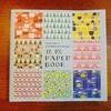 【小さな変化を楽しむ】北欧  PAPER  BOOK