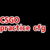 CSGO practice configを紹介します
