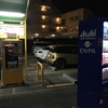 なぜコインパーキングの近くに自動販売機があるのか?