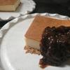 高野豆腐でグルテンフリーチーズケーキに挑戦
