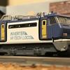 JR貨物 EF200形直流電気機関車 旧塗装