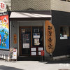 麺屋 青空 新大阪店