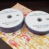 全国大会DVD