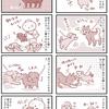 【犬漫画】子犬が苦手な犬。