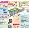 県立防災センターで「とくしま防災フェスタ2019」開催です!