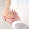 結婚相手の譲れない条件