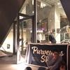 財布のヒモがユルみまくるアウトドア展示即売会。「パーヴェイヤーズショー」
