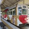 7/28 熊本電鉄200形さよならイベントへ