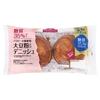 【随時更新】糖質制限に役立つ食べ物まとめ①【パン編】【チョコ編】