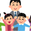 内田篤人選手引退。教員を目指した過去