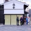 富士フィルム主催 【FUJIKINA 2017】へトリップトリップ!