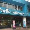 ベーカリーチェーンでひたすら勉強@Paris Gateaux