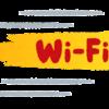 WiFi契約