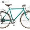 通勤用自転車を考えたらママチャリが最適だった