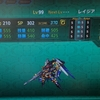 【スパロボX攻略】レイジア(ジル)15段階改造機体性能&Lv99ステータスとダメージ検証
