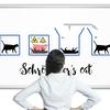シュレーディンガーの猫という思考実験