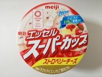 エッセル「スーパーカップ」ストロベリーチーズが優しく甘酸っぱくて美味しい。スーパーカップらしいミルキーさ「も」楽しもう!