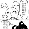 【英語が話せるようになる4コマ『日本のことも学ぼう』】
