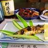 【オススメ5店】上田・佐久(長野)にある魚料理が人気のお店